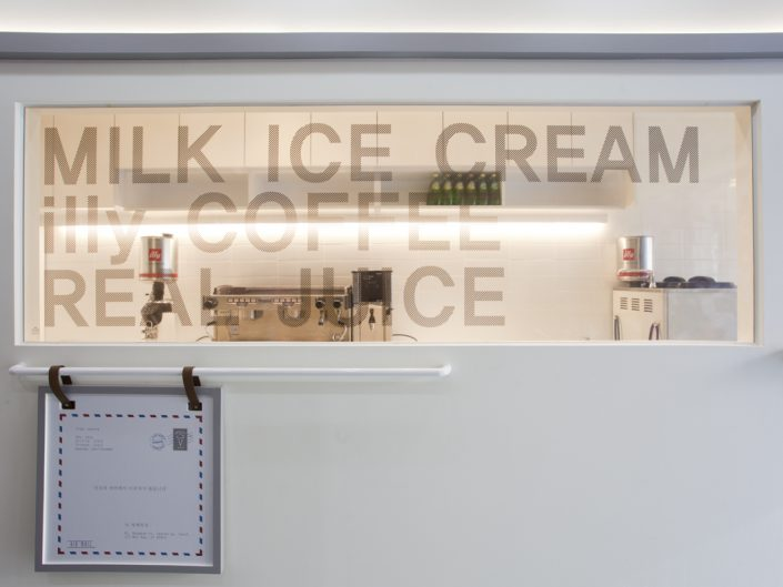 BANG-BAE MILK FARM ICE CREAM 2ND STORE