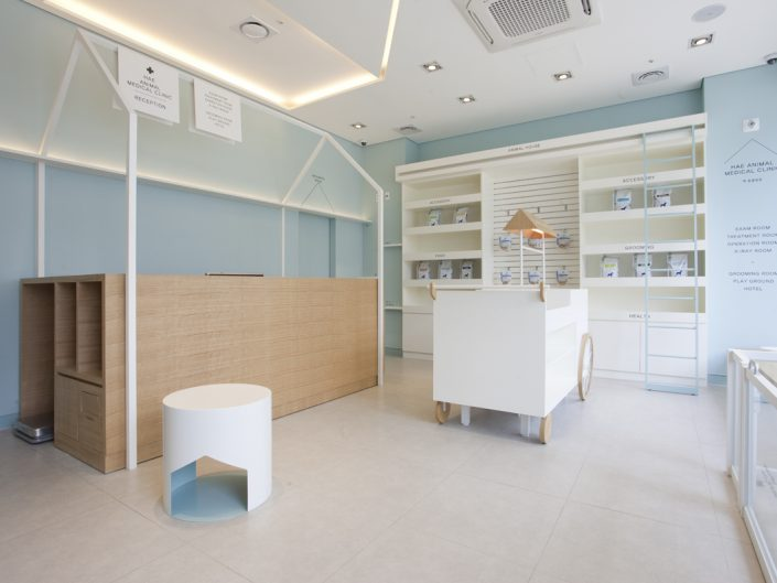 HAE ANIMAL MEDICAL CLINIC
