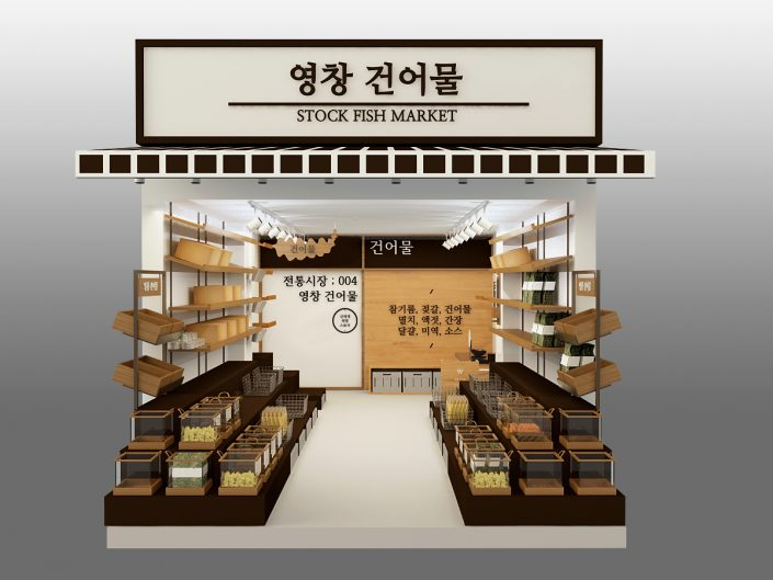 SHINSEGAE-TRADITION MARKET