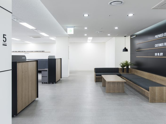 COVISION-OFFICE