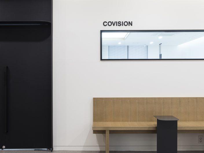 COVISION-SEMINAR ROOM